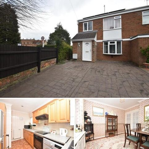3 bedroom end of terrace house for sale - Church Street, Great Baddow, CM2 7HX