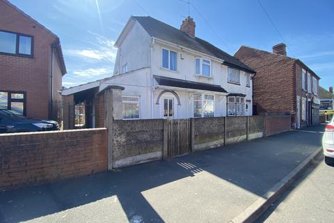 3 bedroom semi-detached house for sale - Leamore Lane, Leamore, Bloxwich, Walsall WS3