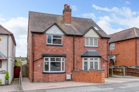 2 bedroom semi-detached house for sale - The Meadway, Headless Cross, Redditch B97 5AB