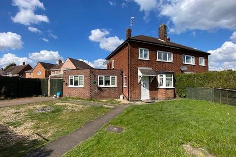 3 bedroom semi-detached house for sale - Tanfields Grove, Corby