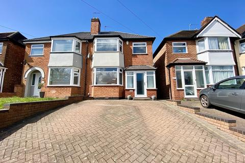 3 bedroom semi-detached house for sale - Clay Lane, South Yardley