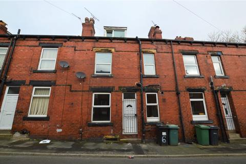 2 bedroom terraced house for sale - Paisley Place, Leeds, West Yorkshire