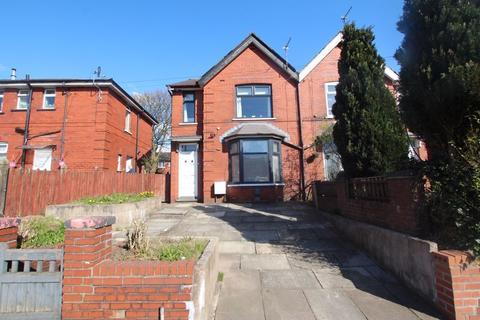 3 bedroom semi-detached house for sale - Albert Royds Street, Rochdale OL16 3AB