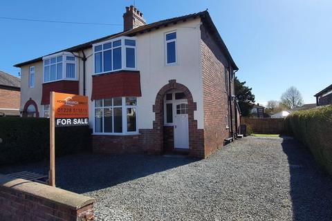 3 bedroom semi-detached house for sale - Belah Crescent, Carlisle