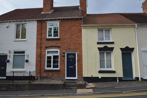 2 bedroom terraced house to rent - Field Lane, Oldswinford