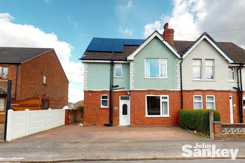 3 bedroom semi-detached house for sale - Gill Street, Sutton-In-Ashfield