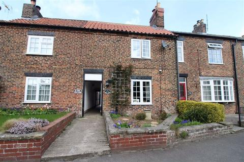 2 bedroom terraced house for sale - East Street, Kilham, East Yorkshire