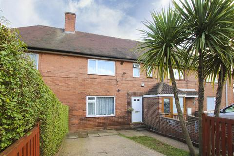 3 bedroom terraced house for sale - Withern Road, Broxtowe, Nottinghamshire, NG8 5FJ