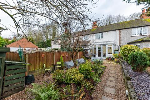 2 bedroom cottage for sale - Brookside Cottages, Lambley Lane, Burton Joyce. NG14