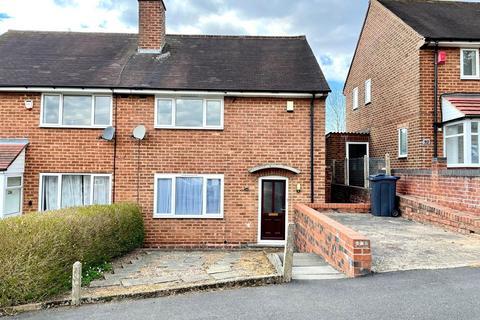 2 bedroom house to rent - Kelfield Avenue, Harborne, Birmingham