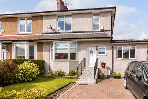 4 bedroom end of terrace house for sale - Kingshill Drive, Kings Park, Glasgow, G44