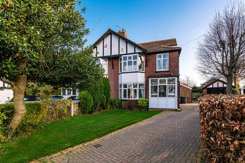 5 bedroom semi-detached house for sale - Primley Gardens, Alwoodley, LS17