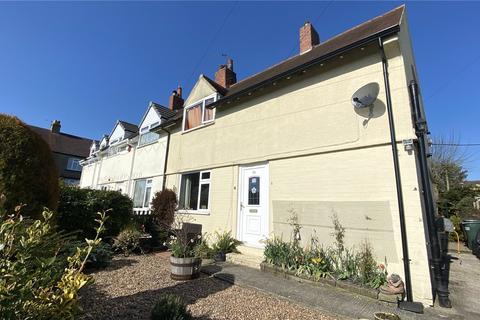 3 bedroom semi-detached house for sale - Providence Avenue, Baildon, Shipley, BD17