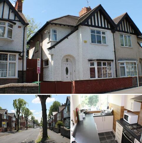 7 bedroom house share to rent - Rolleston Drive, Lenton, Nottingham NG7