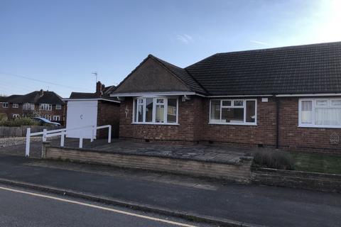 2 bedroom semi-detached bungalow to rent - Primrose Hill, Oadby LE2