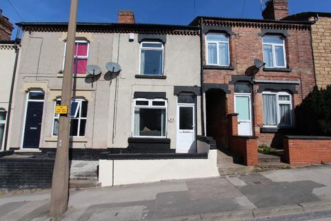 3 bedroom terraced house for sale - Brookhill Street, Stapleford, Stapleford, NG9