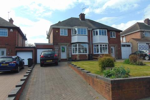 3 bedroom semi-detached house for sale - Flaxley Road, Stechford, Birmingham, West Midlands