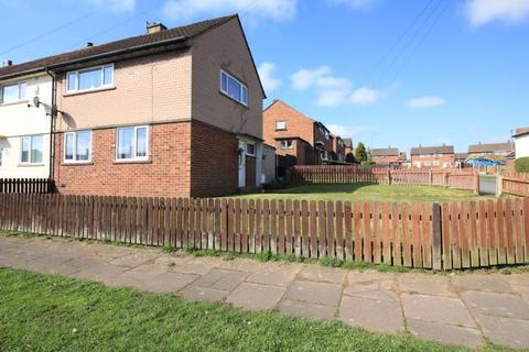 2 bedroom semi-detached house for sale - Hazeldene, Carlisle