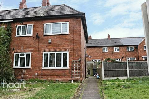 3 bedroom end of terrace house for sale - Beilby Road, Stirchley
