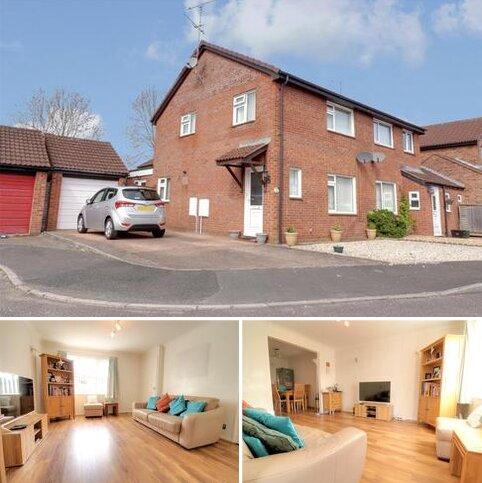 3 bedroom semi-detached house for sale - Scott Close, Taunton