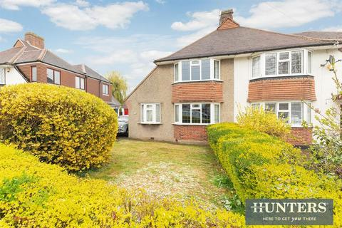 3 bedroom semi-detached house for sale - Knightwood Crescent, KT3