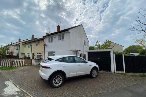 3 bedroom end of terrace house for sale - Drumcliff Road, Leicester, LE5