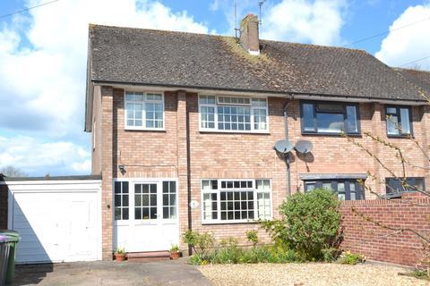 3 bedroom semi-detached house for sale - Barnmeadow Road, Newport