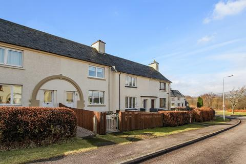 3 bedroom terraced house for sale - 3 Treig Road, Inverlochy, Fort William, Inverness-shire, Highland PH33 6NL