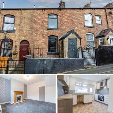 2 bedroom terraced house for sale - Industrial Street, Bacup, OL13