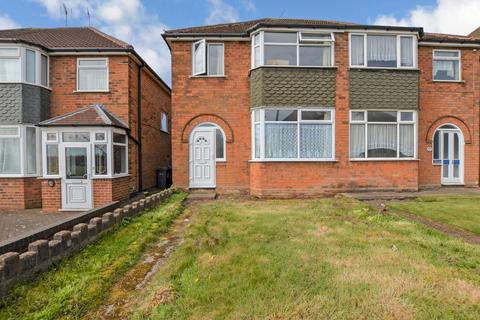 3 bedroom semi-detached house for sale - Glenmead Road, Great Barr