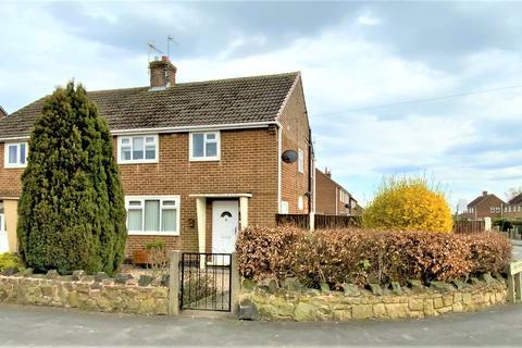 3 bedroom semi-detached house for sale - Douglas Road, Somercotes