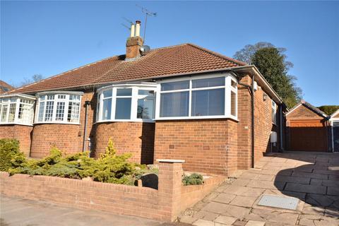 2 bedroom bungalow for sale - High Moor Crescent, Leeds