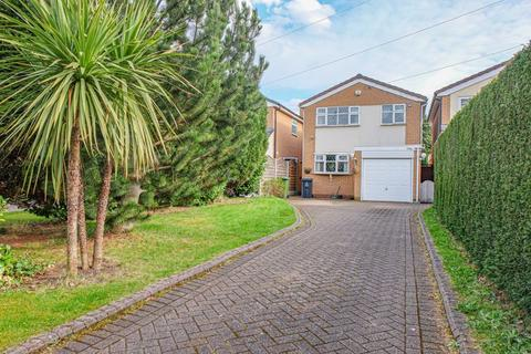 3 bedroom detached house for sale - Foley Road West, Streetly, Sutton Coldfield, B74 3NX