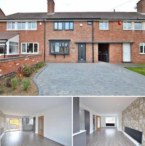 3 bedroom townhouse for sale - Kernthorpe Road, Kings Heath, Birmingham, B14