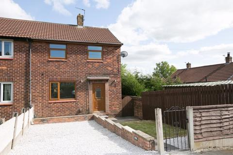 2 bedroom semi-detached house to rent - St. Marys Road, Aspull, WN2 1SY