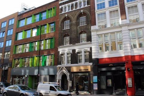 2 bedroom apartment to rent - Two Bedroom Flat to let - Great Eastern Street, EC2A (£1,560pcm/£360p/w)