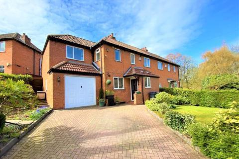 3 bedroom semi-detached house for sale - Frampton Close, Bournville, Birmingham