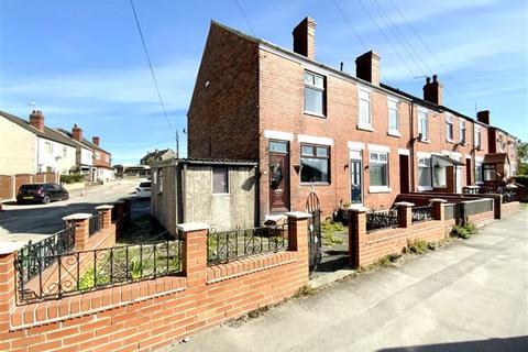 2 bedroom end of terrace house for sale - Worksop Road, Swallownest, Sheffield, S26 4WA