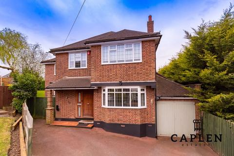 4 bedroom detached house for sale - Dacre Close, Chigwell