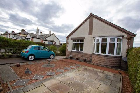 2 bedroom detached bungalow for sale - Shielfield Terrace, Tweedmouth, Berwick-upon-Tweed, TD15