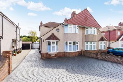 4 bedroom semi-detached house for sale - Welling Way, Welling, DA16