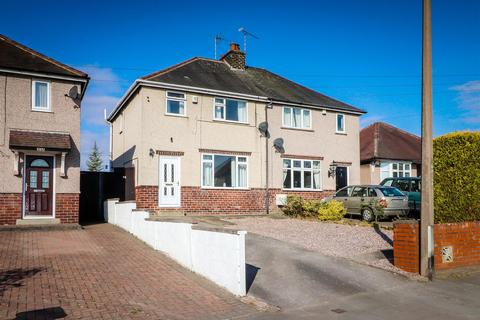 3 bedroom semi-detached house for sale - Little Morton Road, North Wingfield, Chesterfield