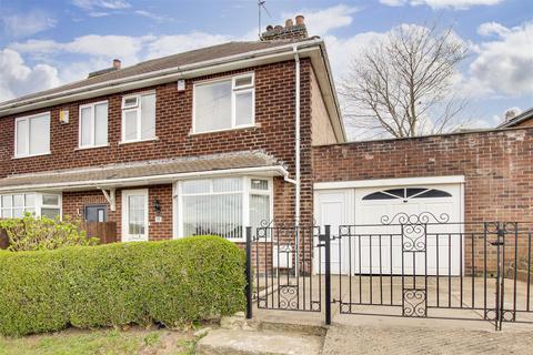 2 bedroom semi-detached house for sale - Highfield Drive, Carlton, Nottinghamshire, NG4 1PR