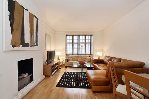 1 bedroom flat to rent - Queens Gate, South Kensington, SW7