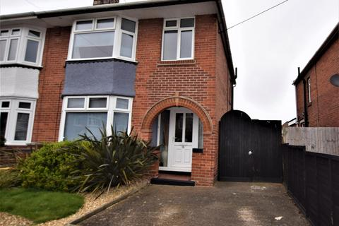 3 bedroom semi-detached house for sale - Elmes Drive, Southampton, SO15 4PJ