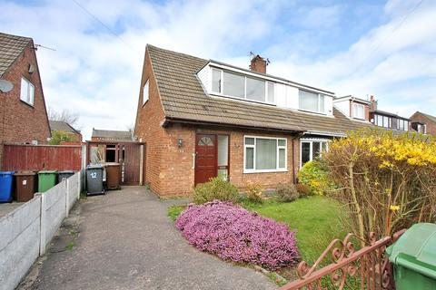 2 bedroom semi-detached house for sale - Sibley Avenue, Ashton-in-Makerfield, Wigan, WN4 8SG