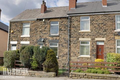 2 bedroom terraced house for sale - Sheffield Road, Sheffield