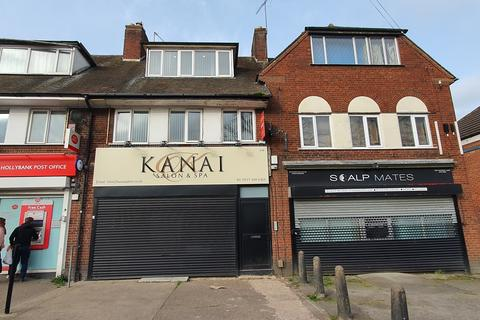 1 bedroom flat to rent - Haunch Lane, Moseley, B13 0QS