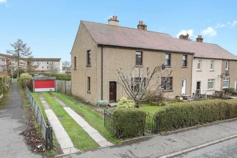 3 bedroom end of terrace house for sale - 7 Cuiken Terrace, Penicuik, Midlothian, EH26 0DG