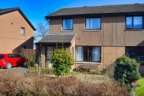 3 bedroom semi-detached house for sale - Cairnoch Way, Bannockburn, Stirling, FK7 8PN